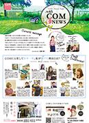 com_news