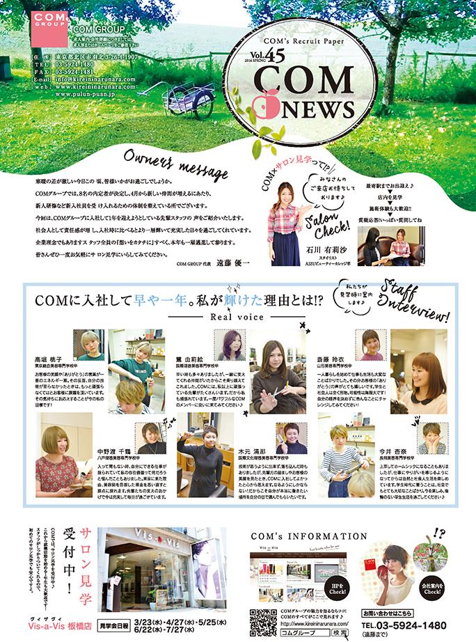 com_news_main