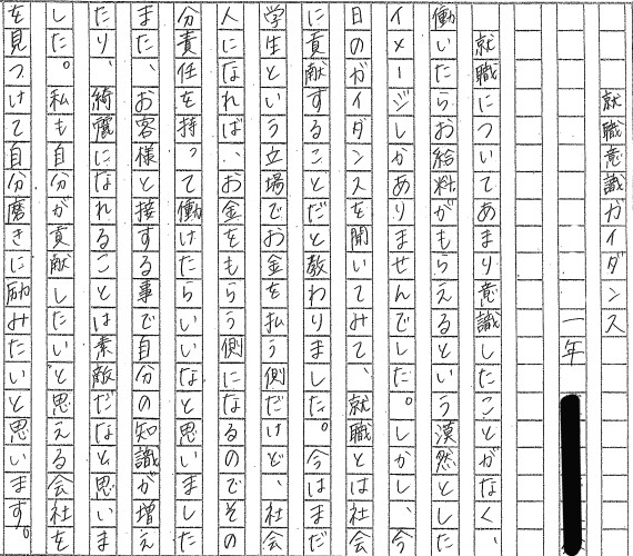 スキャン0003-2